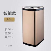 华萍(HP) 不锈钢自动垃圾桶感应式智能充电家用客厅有盖厨房大号卫生间 30升 香槟金色