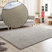 地毯客厅地毯客厅卧室简约现代北欧沙发茶几床边满铺可爱可机洗毛地毯