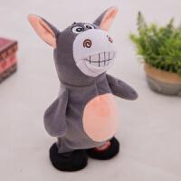 学话毛驴 电动毛绒玩具毛驴学话走路唱歌儿童生日礼物玩偶抖音玩具小毛驴 灰色 20厘米