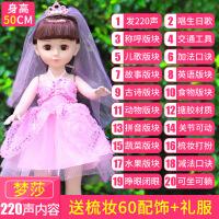 会说话的芭比洋娃娃智能公主套装女孩儿童玩具仿单个布大号公主