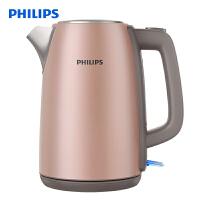 飞利浦(PHILIPS)电水壶 热水壶 家用食品级不锈钢 1.7L容量自动断电功能防干烧烧水壶 HD9352/90