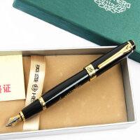 英雄6062黑丽雅金夹一帆风顺大明尖铱金笔 英雄钢笔