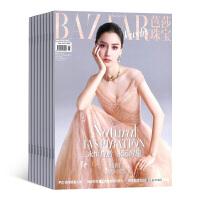 芭莎珠宝杂志 时尚时装期刊杂志图书2018年8月起订阅 杂志铺