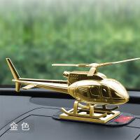六一儿童节520车载香水汽车用品车内饰品摆件太阳能飞机转动创意装饰去异味香薰母亲节