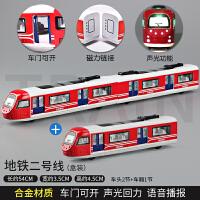 【玩具高铁】儿童玩具合金仿真防真绿皮火车模型蒸汽玩具车地铁动车高铁和谐号男孩