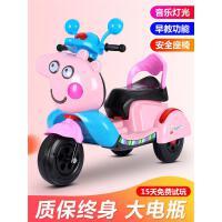 儿童电动摩托车宝宝玩具车可坐人遥控充电三轮车男女小孩电瓶童车
