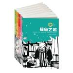 蓝风筝国际儿童文学精品(套装共5册)