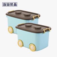 当当优品 2个装带滑轮塑料整理箱 车型儿童玩具整理箱 50L 蓝色