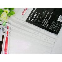 办公文具 11孔文件袋 透明活页资料袋A4 11孔袋 保护袋