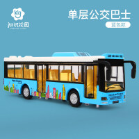 儿童公交车玩具男孩大号双层巴士仿真合金汽车模型大巴车抖音 单层大巴 (蓝色)