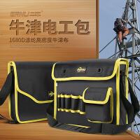 工具包 多功能维修电工包 安装专用挂包帆布牛津布单肩工具袋