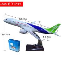 中国商飞C919仿真飞机模型民用919民航飞机模型客机仿真模型C-919 C919 机身长度38cm 配标准蓝色彩盒