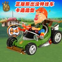 熊出没玩具套装越野车光头强遥控汽车森林伐木车充电汽车男孩 官方标配