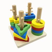 儿童玩具0-1-2周岁小女孩3岁男孩开发大脑力宝宝早教启蒙积木