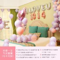 2018婚房布置用品结婚生日派对装饰气球创意婚礼气球