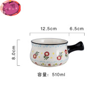 日式手柄早餐碗 燕麦碗 水果沙拉碗 家用个性创意带把手的陶瓷碗