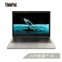 ThinkPad New S2 2019款 英特尔酷睿i5 13.3英寸商务办公轻薄笔记本 i5-8265U 8G 256G 00CD银色 正版office