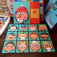 女孩童早教礼物2宝宝益智力玩具 幼儿童拼图磁性1-3-6周岁4男孩子5