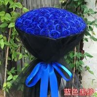 情人节蓝色妖姬玫瑰花永生花礼盒送女友生日礼物求爱皂花深圳hua 明黄色 99朵蓝