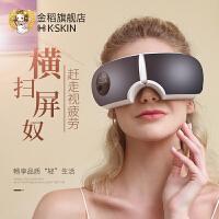 金稻眼部按摩仪热敷护眼仪缓解疲劳黑眼圈眼袋气压眼罩 KD813B