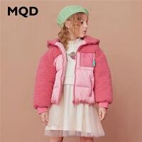 【1件2.5折券后价:189】MQD童装女童加厚保暖羽绒服20冬装新款儿童仿羊羔绒拼接连帽外套