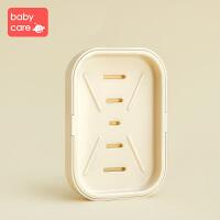 babycare婴儿肥皂盒卫生间沥水儿童香皂架浴室置物架宝宝洗衣皂盒