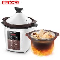 天际电炖炖锅4L大容量电砂锅家用多功能陶瓷煲汤全自动煮粥锅