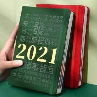 2021年日程本每日计划本日历本带日期自律本商务工作日志365天强