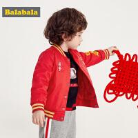 巴拉巴拉男童棉服新款春季宝宝棉衣童装儿童棉袄外套保暖外衣