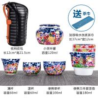 【新品】便携旅行功夫茶具套装快客杯一壶二杯三杯家用旅游珐琅彩陶瓷