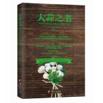 大蒜之书:探索你熟知却不真正了解的大蒜 9787508092416