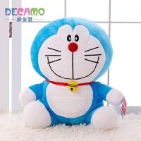 哆啦a梦公仔叮当猫毛绒玩具机器猫娃娃抱枕儿童生日礼物女生