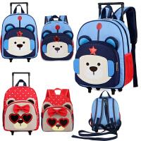 1-2年级小学生男女孩儿童拉杆书包3-6-9岁儿童书包宝宝幼儿园书包