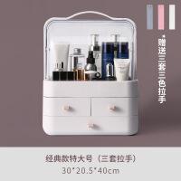 抽屉式化妆品收纳箱网红化妆品收纳盒 桌面家用整理箱抽屉式神器柜护肤品置物架 防尘