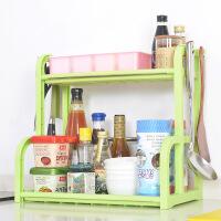 好货厨房置物架调味料架用品用具收纳落地储物架刀架2双层架子