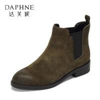 Daphne/达芙妮女鞋冬舒适短靴 穿着轻便时尚欧美低跟简约女靴子-