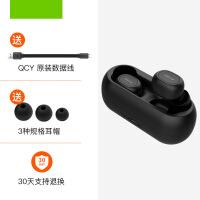 六一儿童节520真无线蓝牙耳机双耳5.0入耳塞头戴式运动跑步苹果小米华为男女通用开车健身QCY T1 黑色5.0蓝牙自