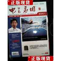 [旧书二手9成新]电气应用 2010.19