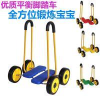 儿童平衡踩踏车感统训练器材四轮平衡脚踏车3 6岁健身玩具