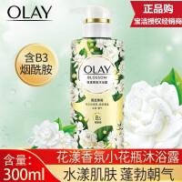 【宝洁】玉兰油Olay花漾香氛沐浴露雨后茉莉300克