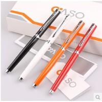 毕加索优尚A13追梦系列 纯黑/白/红/橙黄 4色 财务细笔记账钢笔礼品笔
