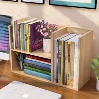 学生用桌上书架简易儿童桌面小书架置物架办公室收纳架省空间书柜