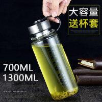 超大容量玻璃杯带盖水瓶过滤水杯男随手杯创意泡茶便携杯子1000ml