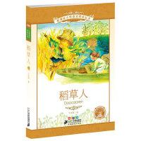 稻草人 新课标小学语文阅读丛书彩绘注音版 (第十辑)