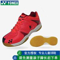 新款yonex尤尼克斯儿童羽毛球鞋SC6LDjr防滑耐磨280JR/100JR透气运动鞋