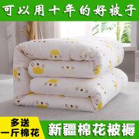 纯棉花被子新棉花盖被被芯褥子床褥单人双人棉絮被春秋冬被定做