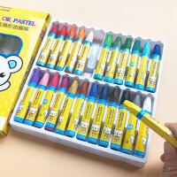 宝宝画笔可水洗 儿童可水洗油画棒幼儿园宝宝绘画笔学生美术彩笔盒装安全蜡笔