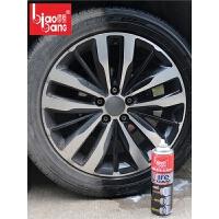 轮胎光亮剂泡沫持久型汽车轮胎蜡釉宝防老化上光清洗剂保护油