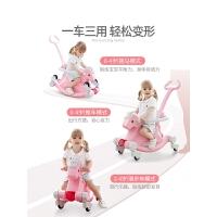 木马儿童摇摇马滑行两用溜溜车婴儿玩具男女宝宝生日礼物