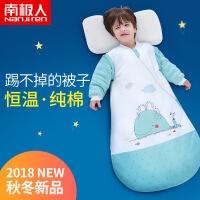 【1件3折】南极人18新款婴儿睡袋秋冬夹棉加厚拼接印花可脱袖斜开蘑菇款
